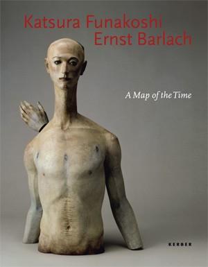 Katsura Funakoshi Ernst Barlach