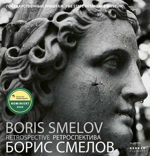 Boris Smelov