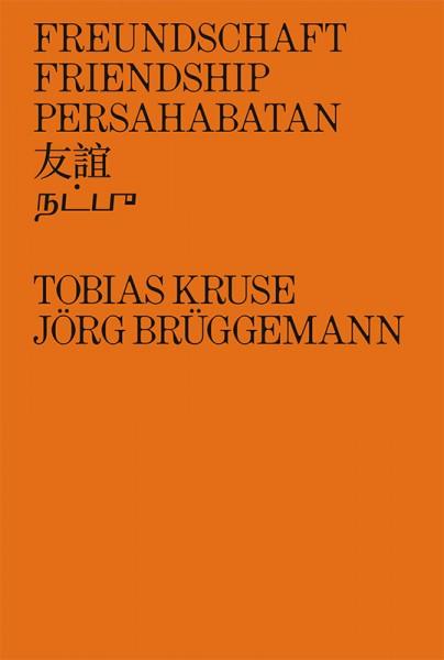 Jörg Brüggemann / Tobias Kruse