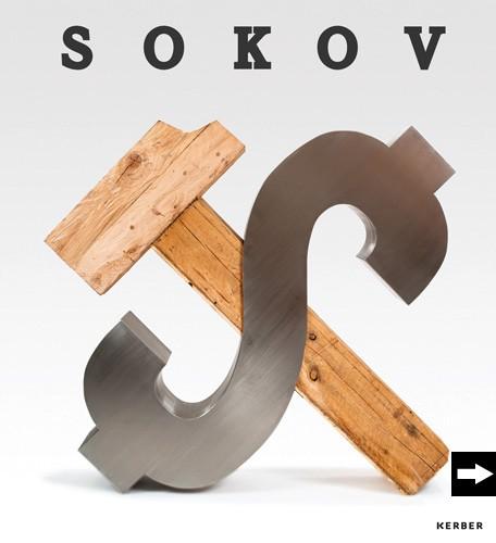 Leonid Sokov