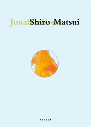Shiro Matsui