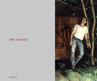 Aris Kalaizis
