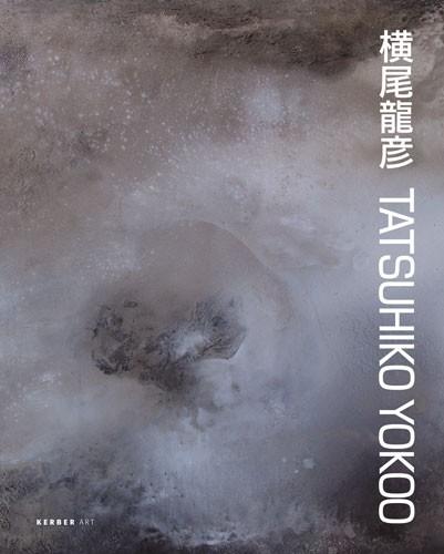 Tatsuhiko Yokoo